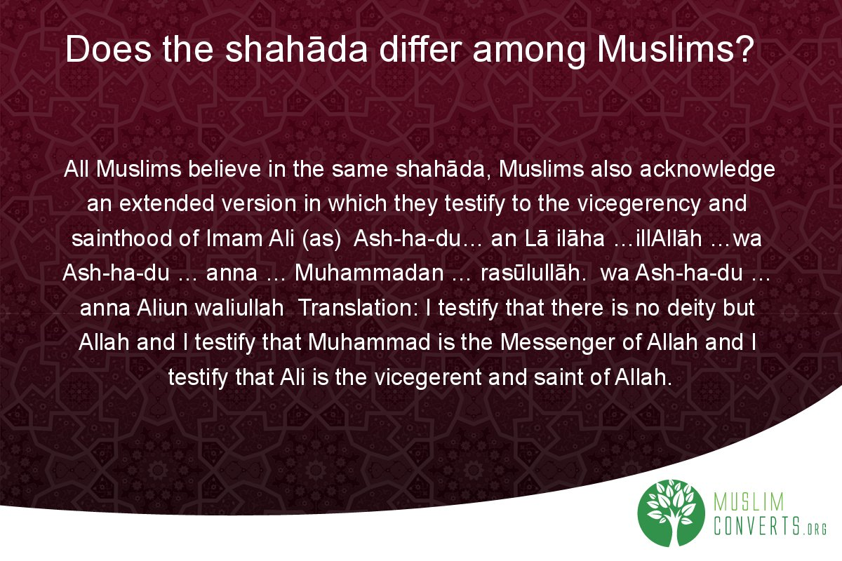does-the-shahada-differ-among-muslims